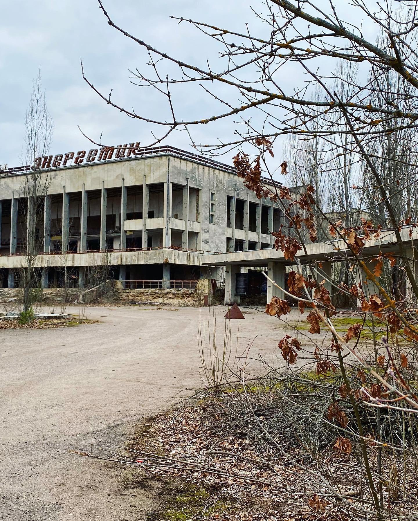 Pripyat conference building